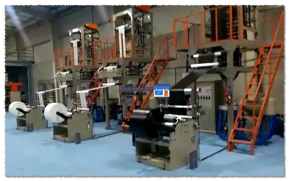 ماكينات تصنيع اكياس بلاستيك
