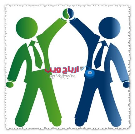 صيغة عقد شراكة في مصر
