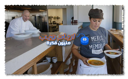 كيفية التسويق لمشروع مطعم فول وطعمية في مصر