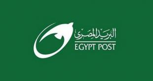 استعلامات البريد المصري