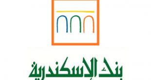 خدمة عملاء بنك اسكندرية
